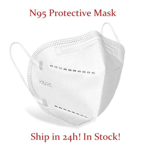 Breath Free KN95 Respirator Face Mask