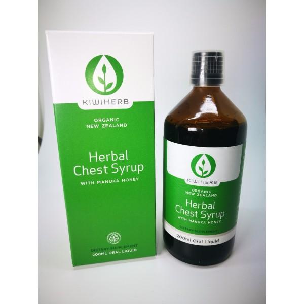 Kiwiherb Herbal Chest Syrup 200ml
