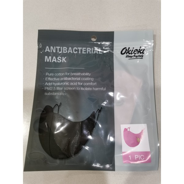 Okioki Antibacterial Reusable Washable Face Mask Kids Pink